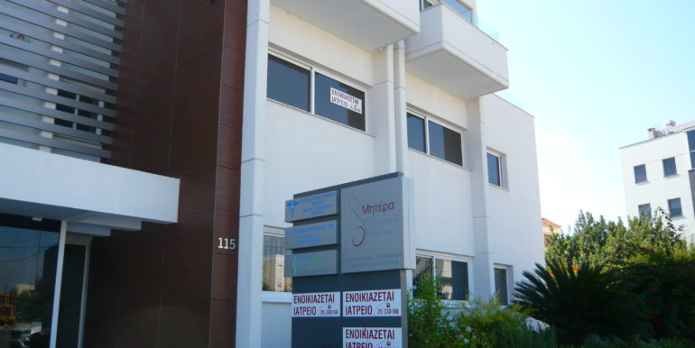 Doctor office Com Spaces Cyprus 1