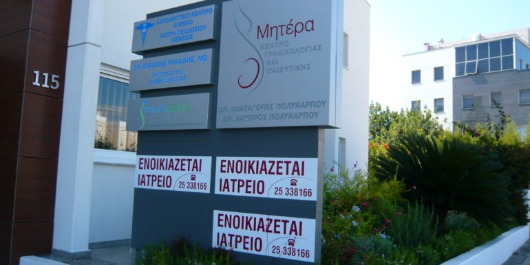 Doctor office Com Spaces Cyprus 3