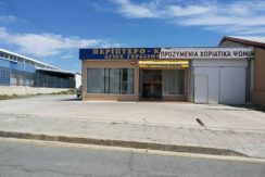 Periptero for sale Limassol ComSpacesin Cyprus