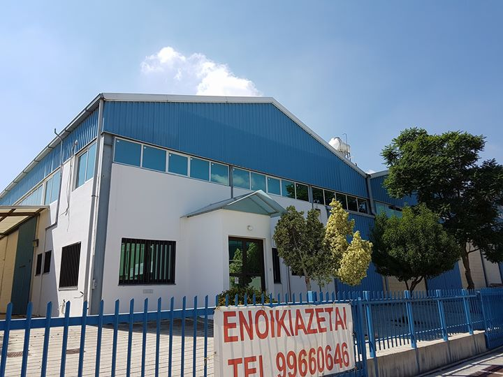 Warehouse for rent in Nicosia