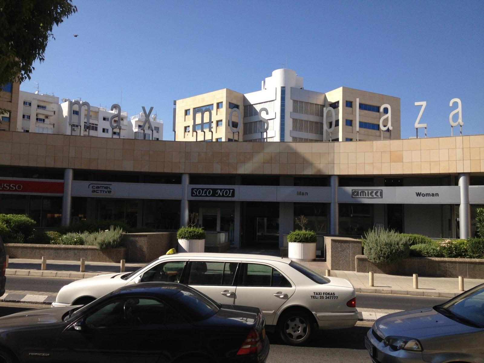 Prime commercial retail space in Maximus Plaza Limassol Cyprus